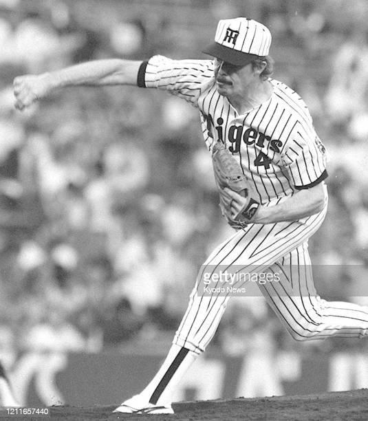 Photo taken in May 1990 shows Matt Keough of the Hanshin Tigers pitching at Koshien Stadium in Nishinomiya western Japan Keough who won 45 games for...