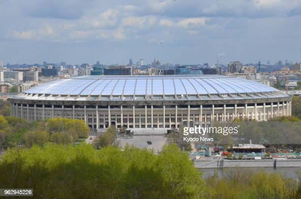 Photo taken in May 2017 shows Luzhniki Stadium in Moscow one of the venues of the 2018 football World Cup ==Kyodo