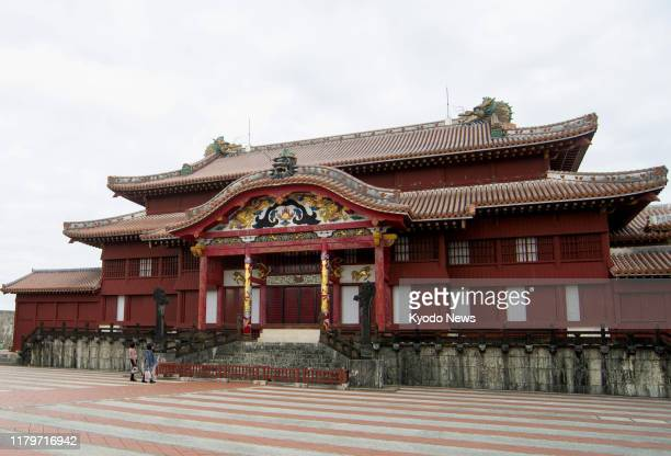 Photo taken in Naha Okinawa Prefecture southern Japan in February 2017 shows Shuri Castle A predawn fire on Oct 30 engulfed the buildings at the...