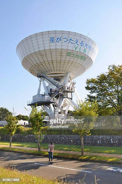 Photo taken in November 2016 shows a dish antenna in the city of Tsukuba near Tokyo one of the world's largest parabolas for geodesy The Geospatial...