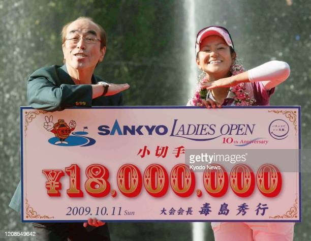 Photo taken in October 2009 shows Japanese golfer Ai Miyazato posing for a photo with comedian Ken Shimura after winning the Sankyo Ladies Open at...