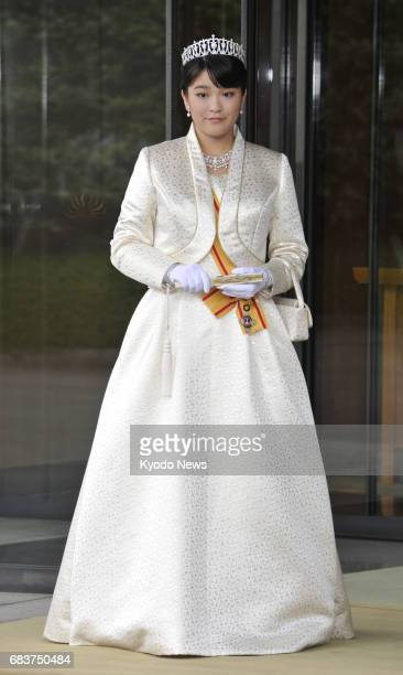 Photo taken in October 2011 shows Japan's Princess Mako after meeting with her grandparents Emperor Akihito and Empress Michiko at Tokyo's Imperial...