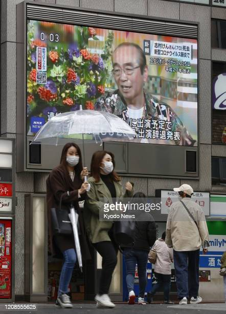 Photo taken in Osaka on March 30 shows a screen displaying news that veteran Japanese comedian Ken Shimura died of pneumonia caused by the novel...