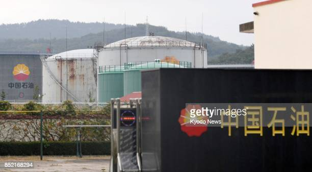 Photo taken in September 2017 shows crude oil tanks in a suburb of Dandong China on the border with North Korea China imposed on Sept 23 limits on...