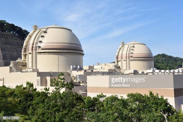 Photo taken in September 2017 shows two reactors at the Oi nuclear power plant in Fukui Prefecture The two reactors operated by Kansai Electric Power...