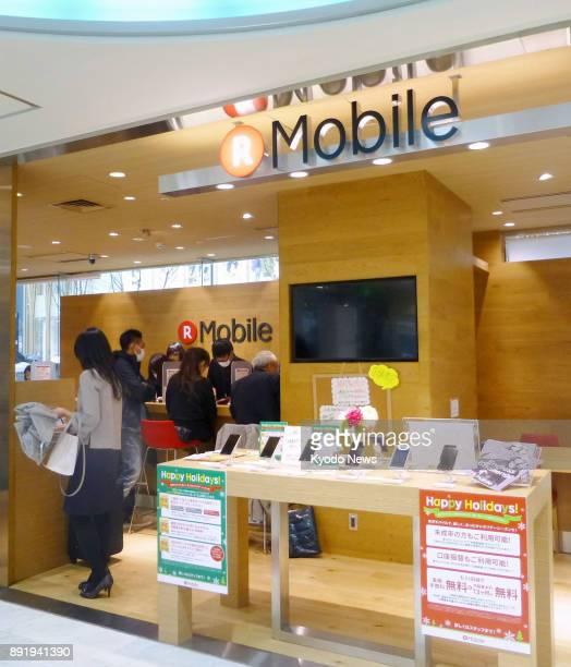 Photo taken in Tokyo in December 2016 shows a Rakuten store selling lowpriced mobile phones Japanese ecommerce giant Rakuten Inc is considering...