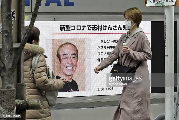 Photo taken in Tokyo on March 30 shows a screen displaying news that veteran Japanese comedian Ken Shimura died of pneumonia caused by the novel...