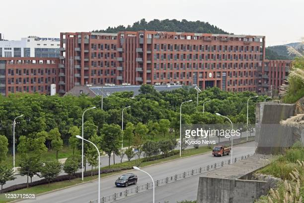 Photo taken in Wuhan, China, on June 24 shows the Wuhan Institute of Virology.