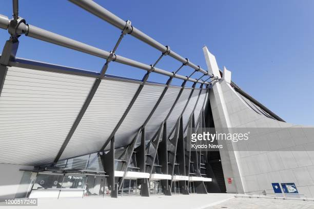 Photo taken Jan. 10 shows Yoyogi National Stadium, which will host handball during the Tokyo Olympics and wheelchair rugby and badminton during the...