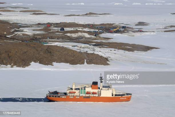 Photo taken Jan. 13 shows the Japanese icebreaker Shirase off Japan's Syowa Station in Antarctica.