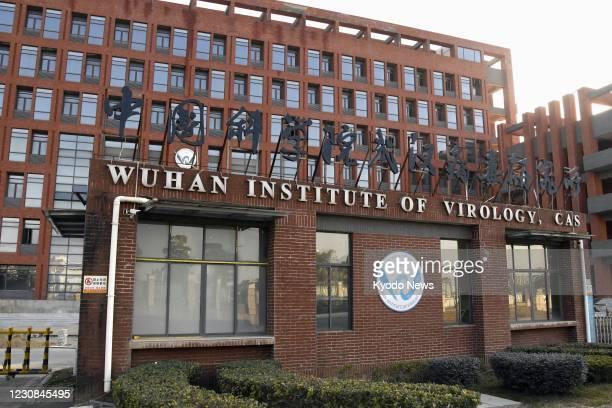 Photo taken Jan. 14 shows the Wuhan Institute of Virology in Wuhan, China.