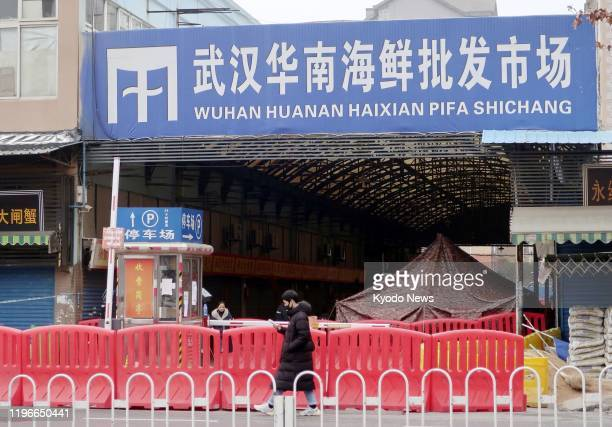 Photo taken Jan 17 shows a seafood market in the central China city of Wuhan that has been shut since being linked to the initial outbreak of a new...