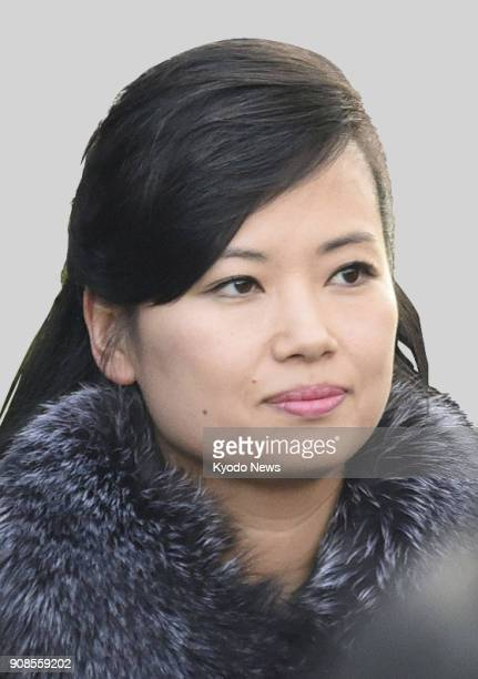 Photo taken Jan 21 shows Hyon Song Wol leader of North Korea's allfemale Moranbong Band ==Kyodo