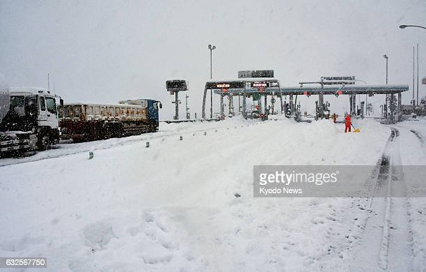 Photo taken Jan. 24, 2017 shows a tollgate on Yonago Expressway, closed due to heavy snow, in Yonago, Tottori Prefecture in western Japan.