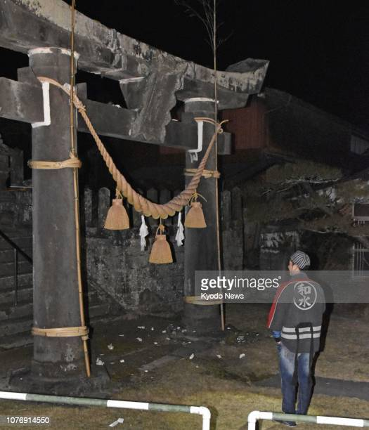 Photo taken Jan 3 shows a damaged 'torii' gate of a Shinto shrine in the town of Nagomi Kumamoto Prefecture after an earthquake with an estimated...