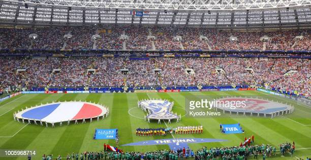 Photo taken July 15 at Luzhniki Stadium in Moscow Russia shows national flags of France and Croatia spread on the field ahead of the World Cup final...