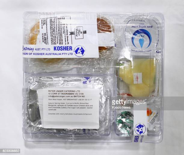 Photo taken July 18 shows a kosher inflight meal offered by All Nippon Airways The meal made up of kosher foodstuffs and sealed in a container after...