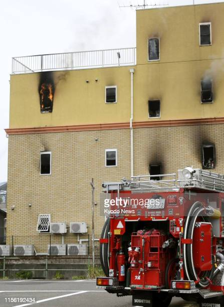 Photo taken July 18 shows the threestory studio of Kyoto Animation Co in Kyoto after a man started a fire there The studio is known for producing the...