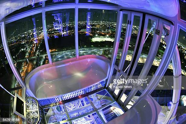 Photo taken June 23 in the western Japan city of Suita shows the inside of a gondola of the tallest Ferris wheel in Japan which will open to the...