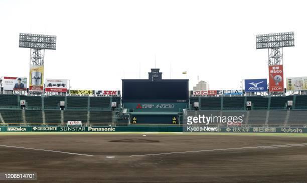 Photo taken March 11 shows Koshien Stadium in Nishinomiya, western Japan. The Japan High School Baseball Federation decided the same day to cancel...