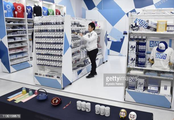 Photo taken March 13 shows a 2020 Tokyo Olympics and Paralympics official goods shop in Fukushima city northeastern Japan ==Kyodo