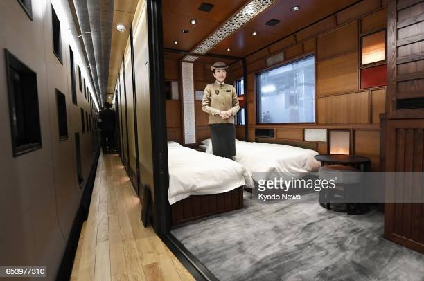 Photo taken March 16 at JR Ueno Station in Tokyo shows a barrierfree room featuring a wide entrance allowing easy entry for a wheelchair user inside...