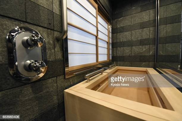 Photo taken March 16 at JR Ueno Station in Tokyo shows a bathtub made of Japanese cypress in a deluxe suite inside Train Suite ShikiShima East Japan...