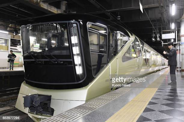 Photo taken March 16 at JR Ueno Station in Tokyo shows East Japan Railway Co's new Train Suite ShikiShima luxury sleeper train ==Kyodo