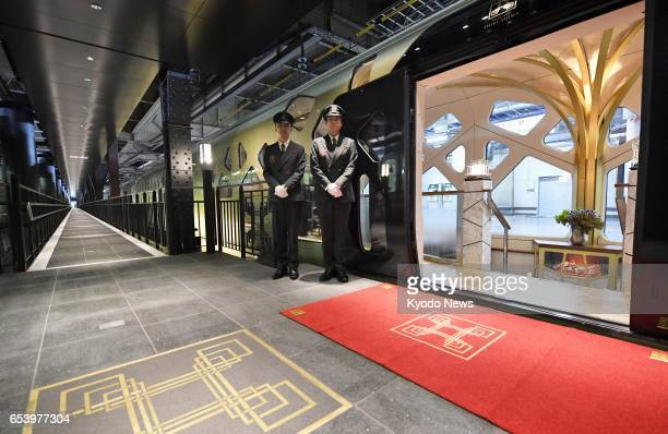 Photo taken March 16 at JR Ueno Station in Tokyo shows the entrance to East Japan Railway Co's new Train Suite ShikiShima luxury sleeper train ==Kyodo