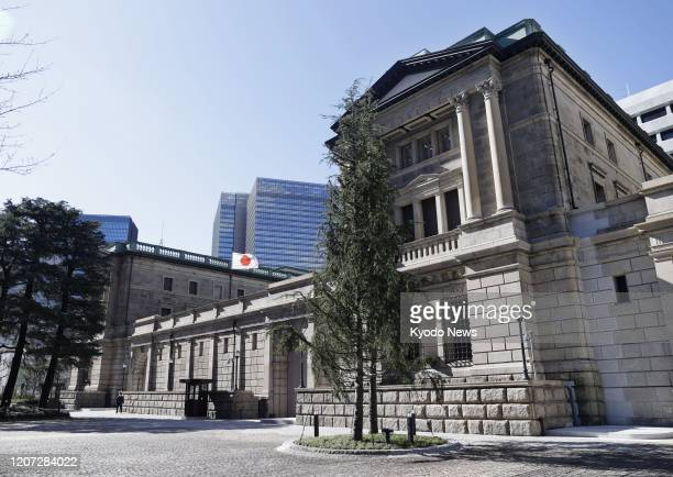 Photo taken March 16 shows the Bank of Japan's head office in Tokyo. The BOJ responded to a U.S. Federal Reserve rate cut with a decision to expand...