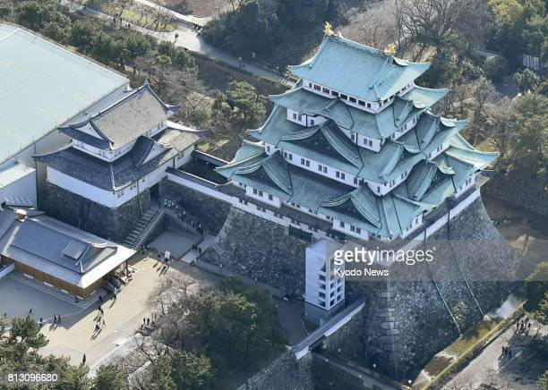 Photo taken March 22 shows Nagoya Castle in the central Japan city of Nagoya The city will start accepting donations on July 21 for restoration work...