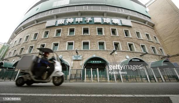 Photo taken March 27 shows Koshien Stadium, the home field of the Hanshin Tigers, in Nishinomiya, Hyogo Prefecture, western Japan. Three players from...
