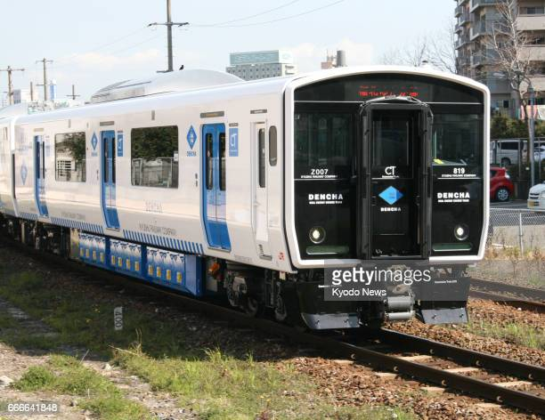 Photo taken March 4 in the southwestern Japan city of Kitakyushu shows batterypowered rolling stock Railway operators are replacing rural Japan's...