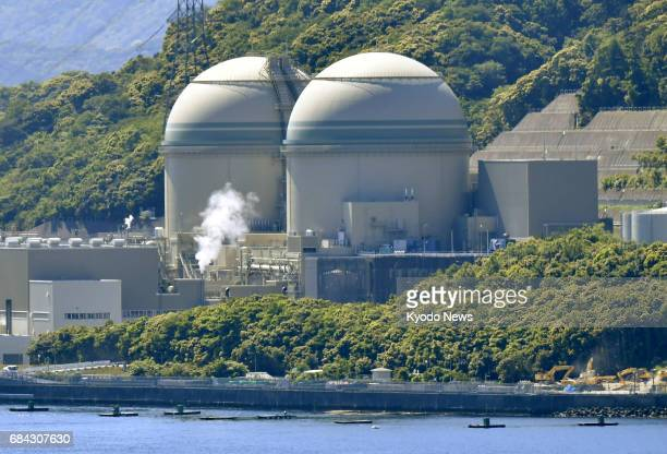Photo taken May 18 shows Nos 3 and 4 reactors of Kansai Electric Power Co's Takahama nuclear power plant in Fukui Prefecture on the Sea of Japan...