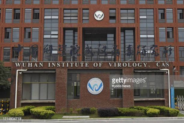 Photo taken May 20 shows the Wuhan Institute of Virology in Wuhan, the first epicenter of the global coronavirus pandemic.