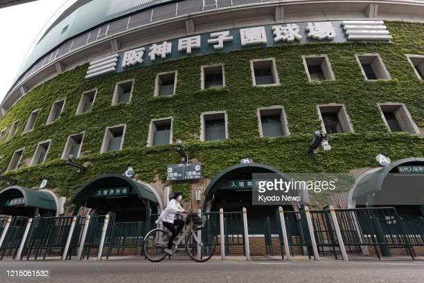 Photo taken May 25 shows Koshien Stadium in Nishinomiya, western Japan. Professional baseball is set to begin its coronavirus-delayed season on June...