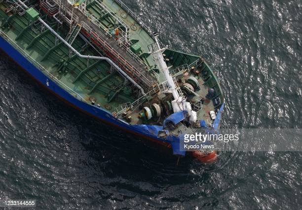 Photo taken May 28 from a Kyodo News helicopter shows the bow of Marshall Islands-registered chemical tanker Ulsan Pioneer, damaged after a collision...