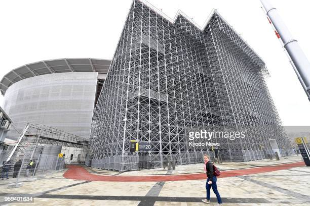 Photo taken May 8 shows a makeshift stand built for the World Cup finals at Ekaterinburg Arena in the Russian city ==Kyodo
