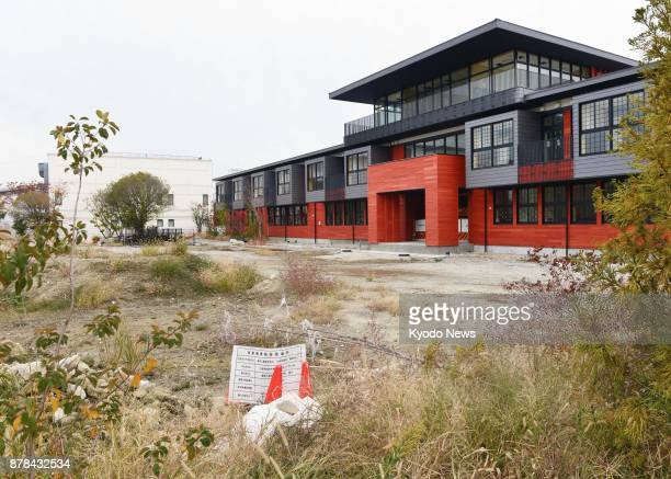 Photo taken Nov 22 shows a building on former stateowned land in Toyonaka Osaka Prefecture The premises were planned to be used for an elementary...