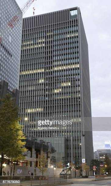 Photo taken Nov 23 shows a building that houses Mitsubishi Materials Corp in Tokyo Mitsubishi Materials said the same day that three of its...