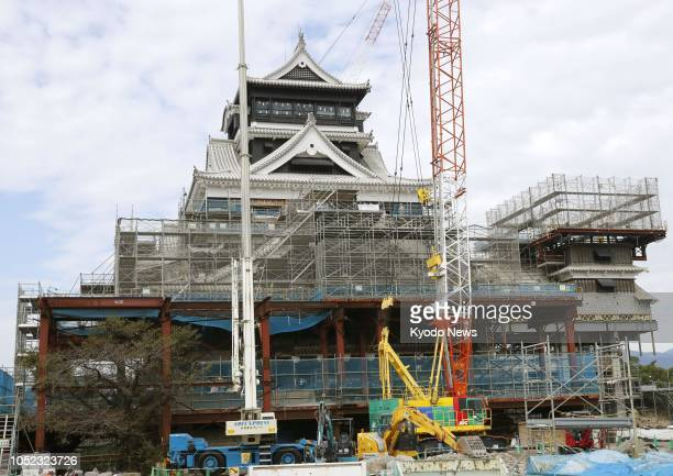 Photo taken Oct 16 shows Kumamoto Castle in the southwestern Japan prefecture of Kumamoto under repair after it was damaged by huge earthquakes two...