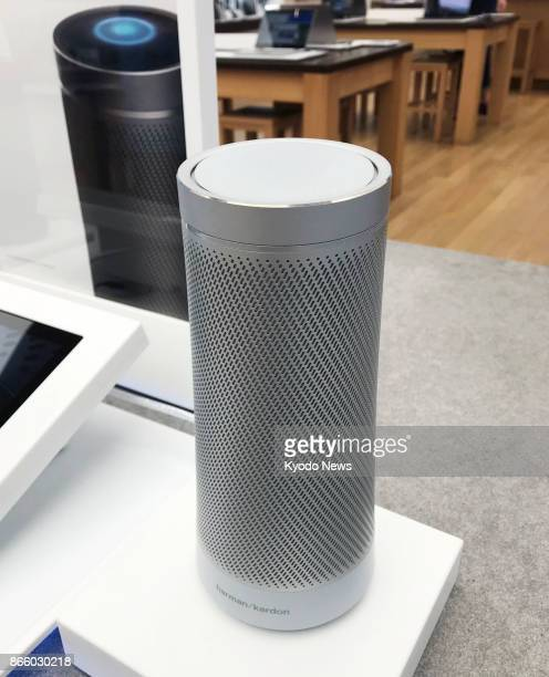 Photo taken Oct 23 in New York shows a Harman Kardon Invoke speaker equipped with Microsoft Corp's artificial intelligence system called Cortana...