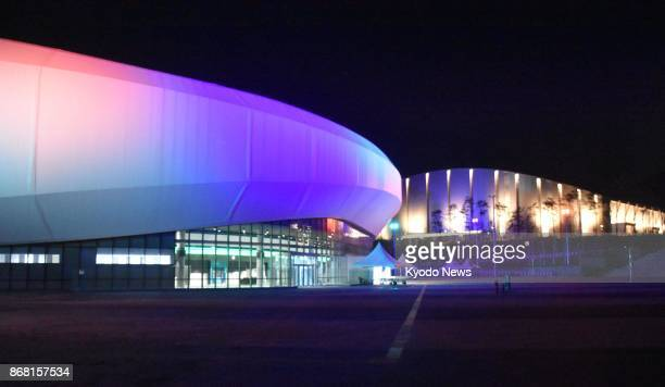 Photo taken Oct 30 2017 shows Gangneung Ice Arena and Gangneung Oval in Gangneung South Korea The arena will be used for figure skating and short...