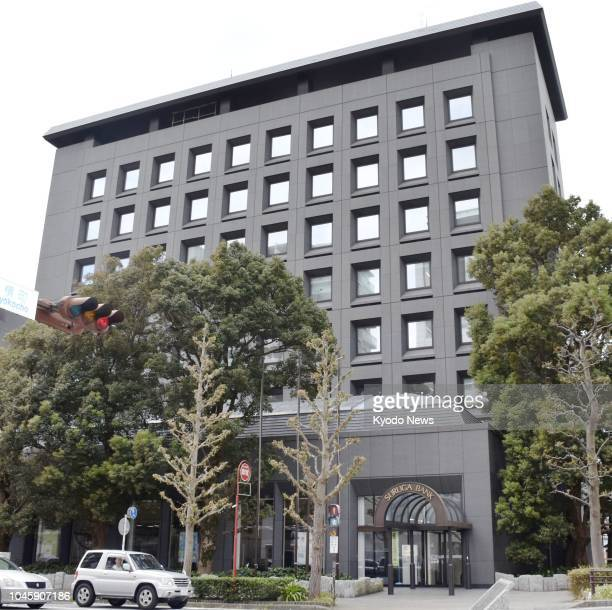 Photo taken Oct 5 shows the head office of Suruga Bank in Numazu Shizuoka Prefecture The government ordered the regional lender the same day to...