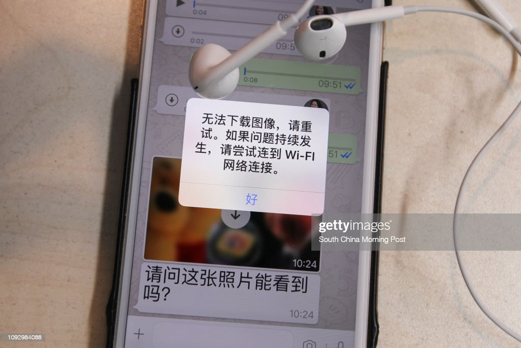 A photo taken of the screen of a smart phone using whatsapp shows a message saying that the receiving photo from another whatsapp user of Xi Jinping and cartoon character Winnie the Pooh could not be downloaded to display on the screen in Beijing on Jul. : Nachrichtenfoto