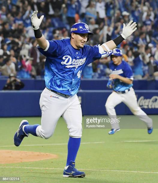 Photo taken on April 12 2017 shows Cuban infielder Alex Guerrero of the Chunichi Dragons who is leaving the Central League club after failing to...