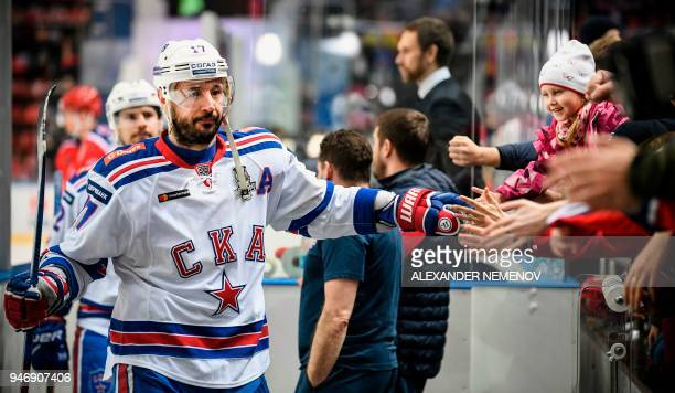 Photo, taken on April 2, 2018 in Moscow, shows Russian SKA St. Petersburg winger Ilya Kovalchuk leaving the ice a after pregame warm up. The former...