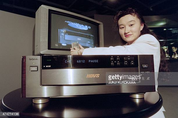 Photo taken on April 28 1993 shows Sony's high definition television laserdisc at the Sony Corp The player will be put on the market time in the...