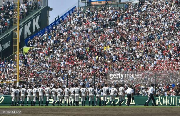 Photo taken on Aug. 18 shows a National High School Baseball Championship game at Koshien Stadium in Nishinomiya in Hyogo Prefecture, western Japan....