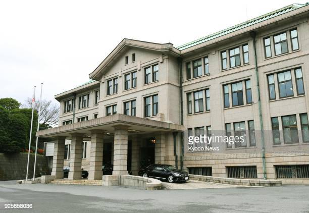 Photo taken on Dec. 1 shows the Imperial Household Agency building in Tokyo. ==Kyodo